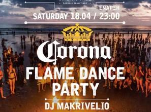 FLAME&DANCE PARTY @ IPPOKAMPOSAKTI