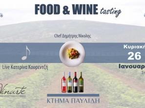 VINARTE FOOD&WINE PAIRING