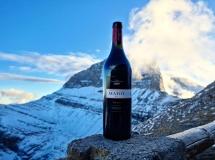 AVATON 2017 |  Βραβευμένο κόκκινο κρασί
